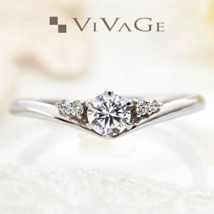 VIVAGE – レヴリー エンゲージリング