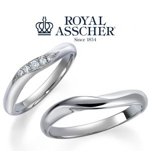 ロイヤルアッシャー 結婚指輪 WRA009/WRB013