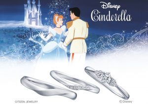 ディズニー シンデレラ – Disney Cinderella 2018新作