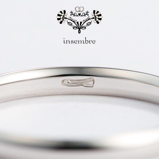 インセンブレ マリッジリング INS05