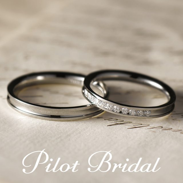 Pilot Bridal – Dear ディア 〜親愛〜