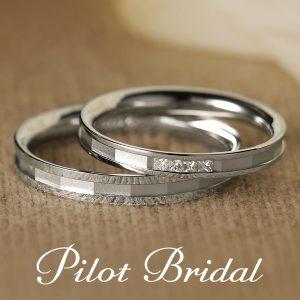 Pilot Bridal – Dream ドリーム 〜夢〜