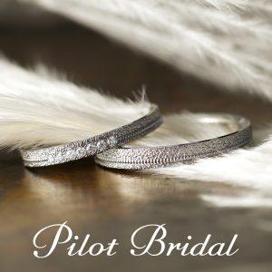 Pilot Bridal – Grace グレース 〜祈り〜