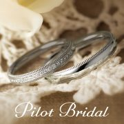 【NEW】『パイロット ブライダル』の結婚指輪がJKPlanet銀座本店・表参道店で取り扱いスタート!『Pilot Bridal』は着け心地と硬さにこだわったPt999プラチナ鍛造製マリッジリングです。