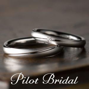 Pilot Bridal – Pledge プレッジ 〜誓い〜