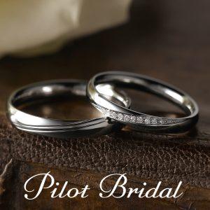 Pilot Bridal – Promise プロミス 〜約束〜