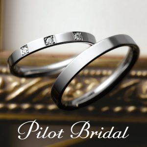 Pilot Bridal – Pure ピュア 〜純粋〜