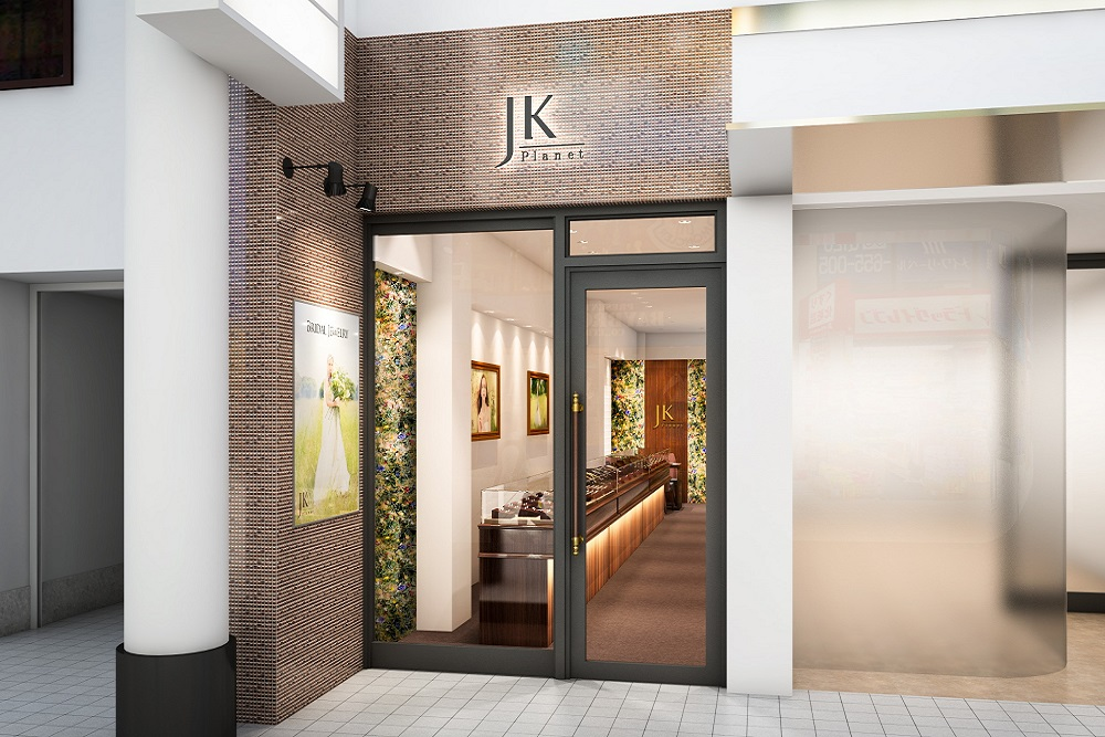 JKPlanet 熊本上通店 <br>結婚指輪のセレクトショップ