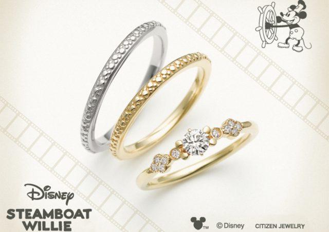 ディズニー スチームボートウィリー - Disney STEAMBOAT WILLIE 新作
