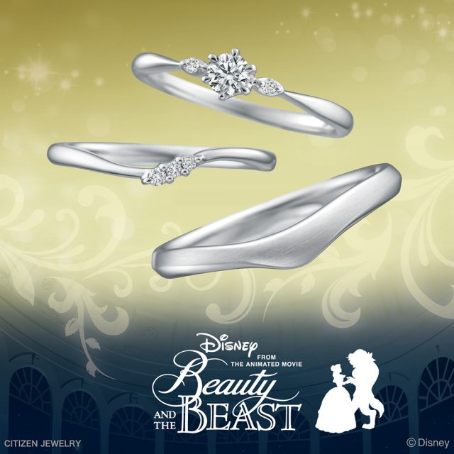【販売終了モデル】ディズニー「美女と野獣」 ブルーミング・ラブ 婚約指輪