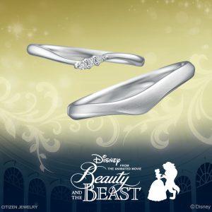 ディズニー「美女と野獣」 ブルーミング・ラブ 結婚指輪