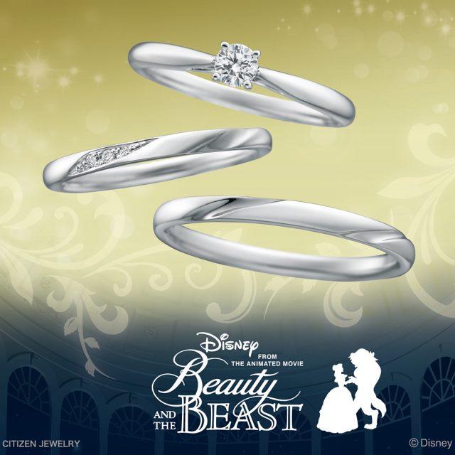 ディズニー「美女と野獣」 ステンド・グラス 婚約指輪