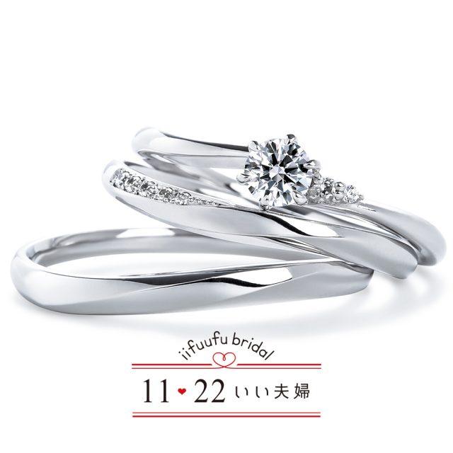 いい夫婦 ブライダル エンゲージリング IFE016