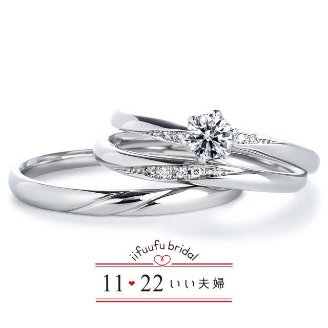 いい夫婦 ブライダル エンゲージリング IFE019