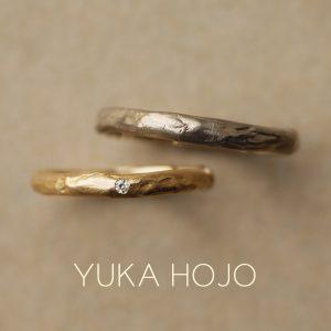 YUKA HOJO – Mango tree/ マンゴツリー マリッジリング