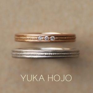 YUKA HOJO – Calm/ カーム マリッジリング