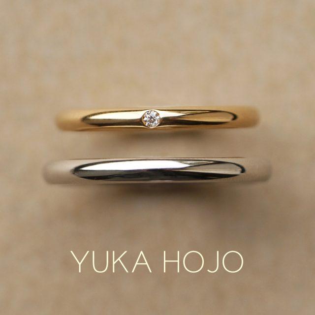 YUKA HOJO – Soulmates/ ソウルメイト マリッジリング