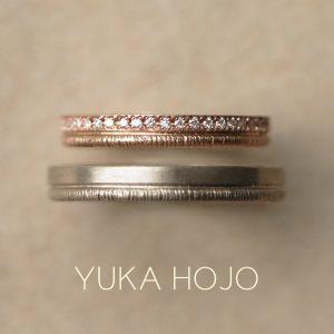 YUKA HOJO – Path/ パス マリッジリング
