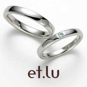 エトル – vivo 〜ヴィヴォ〜 結婚指輪