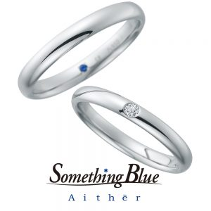 Something Blue Aither – Hopeful / ホープフル マリッジリング SH700,SH701