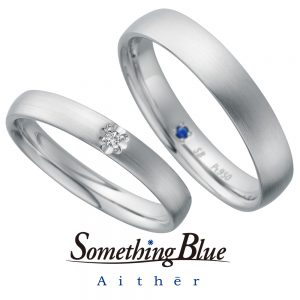 Something Blue Aither – Reflection / リフレクション マリッジリング SH702,SH703