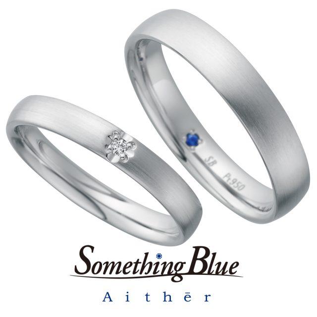 Something Blue Aither – Reflection / リフレクション マリッジリング SH702,SH703