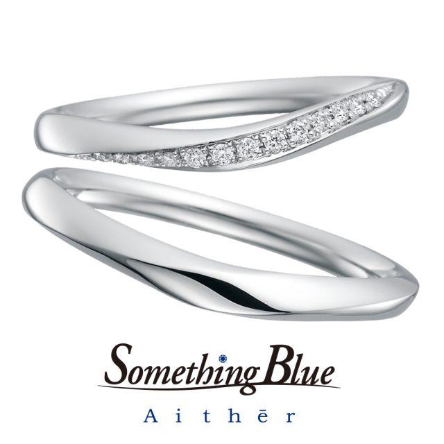 Something Blue Aither – Divine / ディヴァイン マリッジリング SH704,SH705