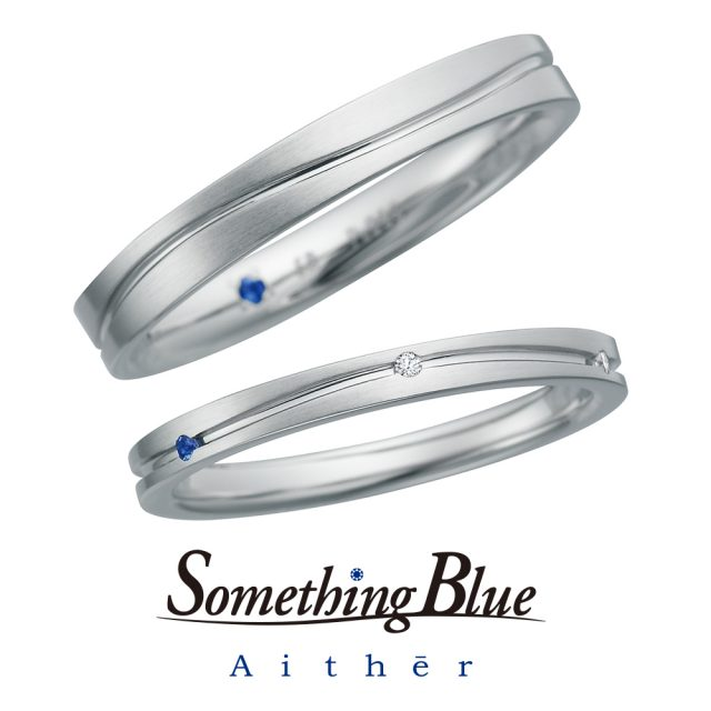 【販売終了モデル】Something Blue Aither – Flowing/ フローイング マリッジリング SH708,SH709