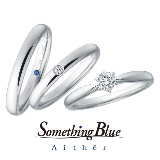 Something Blue Aither – Hopeful/ ホープフル マリッジリング SH700,SH701