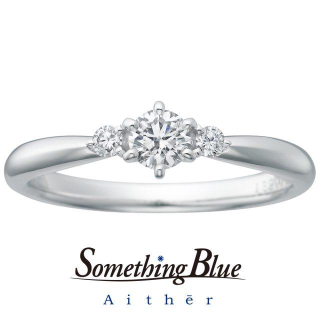 婚約指輪 - Something Blue Aither - Hopeful/ ホープフル SHE002