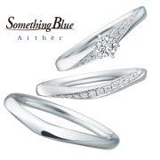 さらに上質に!シチズンの結婚指輪ブランド『サムシングブルー アイテール』が発売開始☆【結婚指輪・婚約指輪のJKプラネット】
