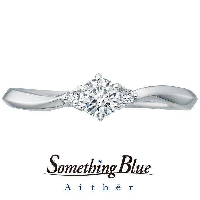 Something Blue Aither / サムシングブルー アイテール エンゲージリング SHE004