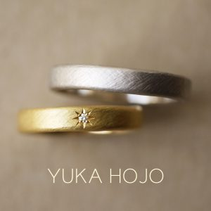 YUKA HOJO – Weave/ ウィーブ マリッジリング