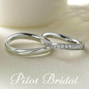 Pilot Bridal – Bright ブライト 〜輝き〜