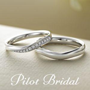 Pilot Bridal – Tomorrow トゥモロー 〜明日〜