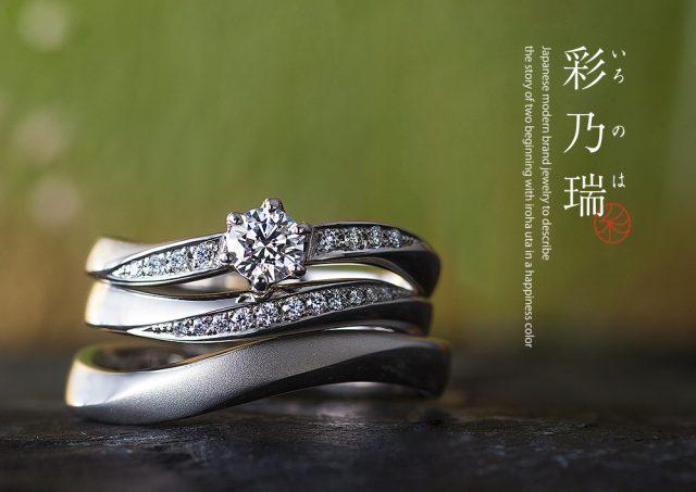 彩乃瑞 - IRONOHA