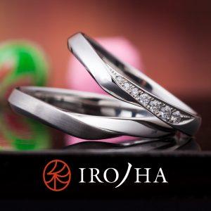 IRONOHA – 和音の重ね マリッジリング