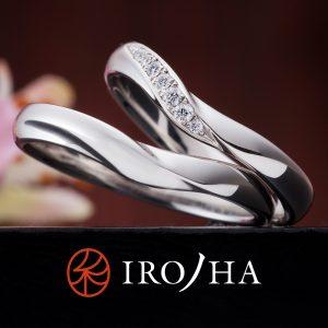 IRONOHA – 幸せの空模様 マリッジリング