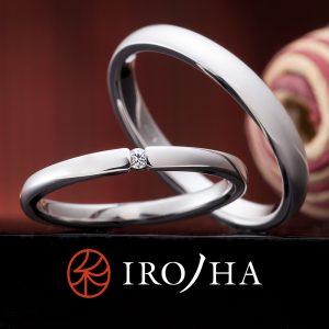 IRONOHA – 永遠の恋文 マリッジリング