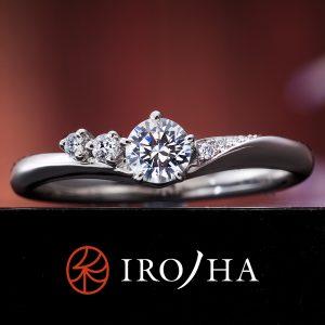 IRONOHA – 真心の花束 エンゲージリング