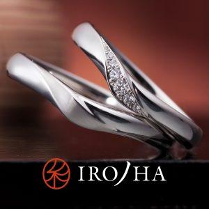 IRONOHA – 真心の花束 マリッジリングリング