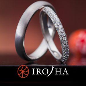 IRONOHA – 輝きの夢路 マリッジリング