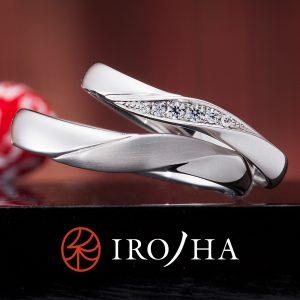 IRONOHA – 運命の紡ぎ マリッジリング