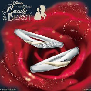 【2018新作】ディズニー「美女と野獣」 オール・ザ・ホワイル 結婚指輪(期間数量限定モデル)