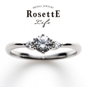 【RosettE Life−ロゼット ライフ】Confidence / コンフィダンス(信頼) エンゲージリング