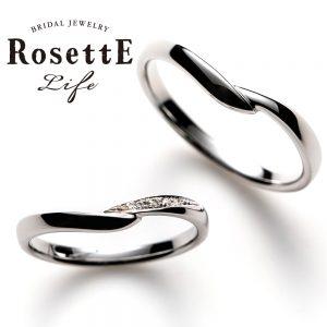 【RosettE Life−ロゼット ライフ】Confidance 〜コンフィダンス(信頼)〜 マリッジリング