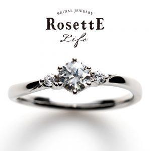【RosettE Life−ロゼット ライフ】Gratitude 〜グラティチュード(感謝)〜 エンゲージリング