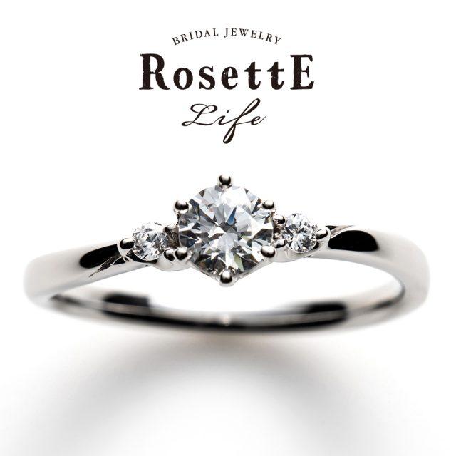 RosettE Life − Gratitude / ロゼット ライフ グラティチュード エンゲージリング