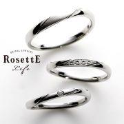 Life is wonderful♡新ブランド「RosettE Life(ロゼットライフ)」をご紹介【結婚指輪のJKプラネット銀座・表参道・九州】