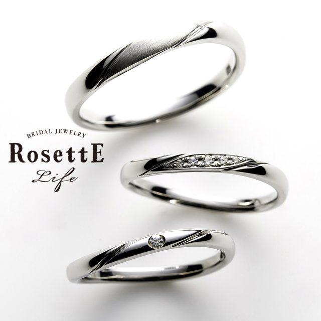【RosettE Life−ロゼット ライフ】Gratitude 〜グラティチュード(感謝)〜 マリッジリング